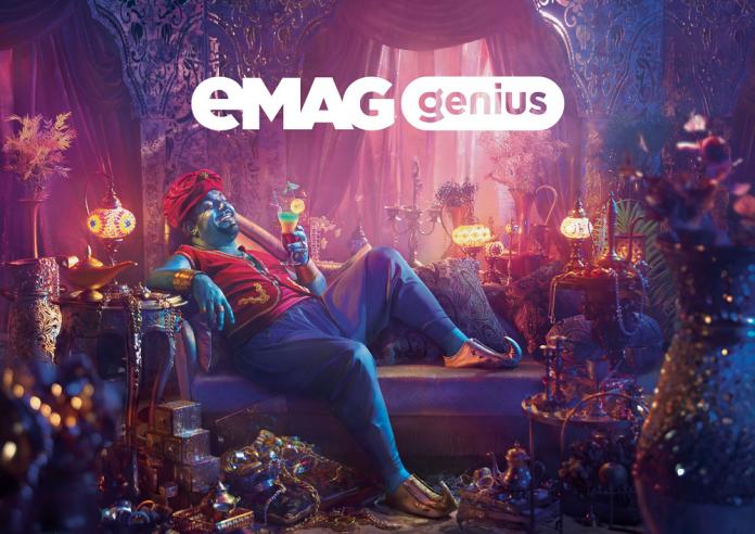 eMag-premium